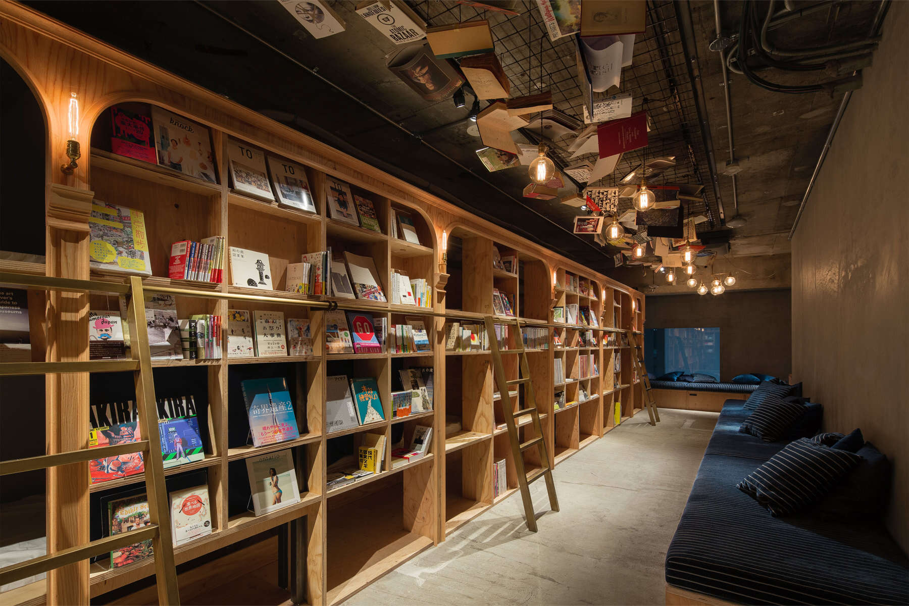Sleeping in a Sea of Books, Is This Your Type of Accommodation?