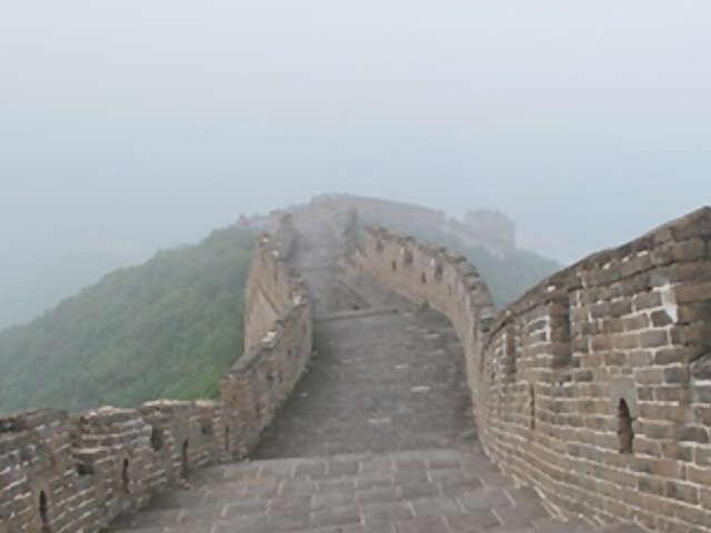 A China Experience