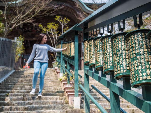 Japan: Castles & Cuisine